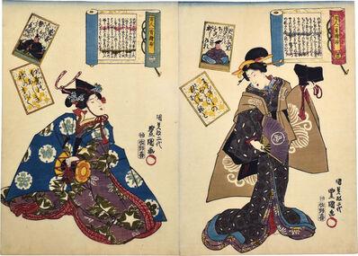 Utagawa Toyokuni III (Utagawa Kunisada), 'A Pictorial Commentary on One Hundred Poems by One Hundred Poets: no. 23, Oe no Chisato, and no. 24, Kanke', ca. 1844