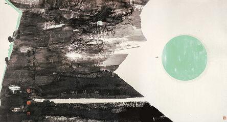 Lui Shou Kwan 呂壽琨, 'Zen Painting 禪', 1972