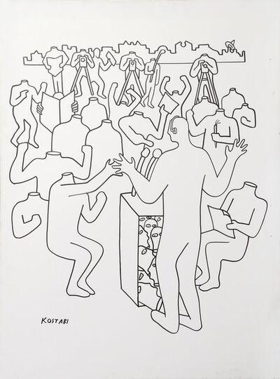 Mark Kostabi, 'Injunction Against Interiority', ca. 1985