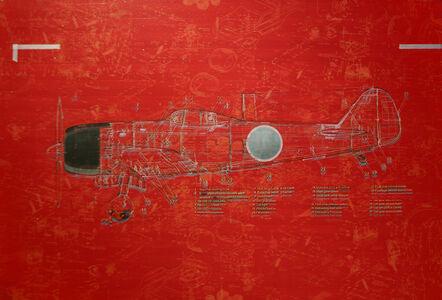 Hyunju Song, 'Hayate-red', 2007