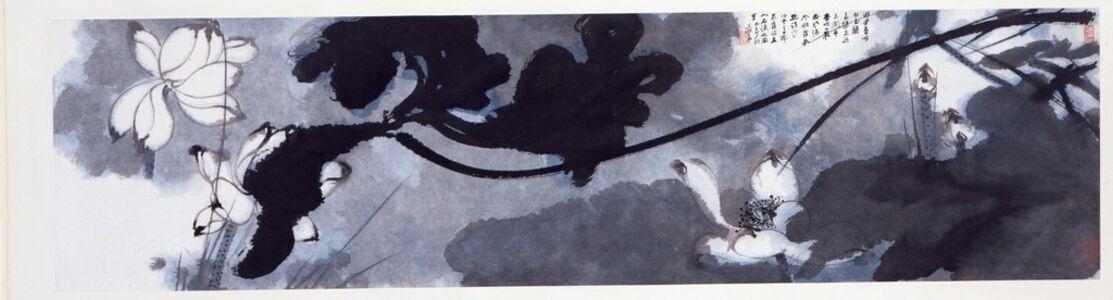 Zhang Daqian, 'White Lotus 白荷', 1966