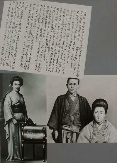 Erró, 'Ishikawa Takuboku (1886 - 1912)', 1979