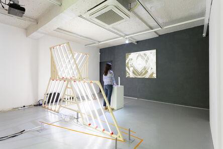 SHINNAM JEONGI, 'Mind Wave', 2016