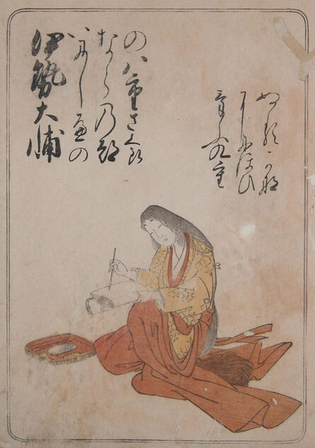 """Katsukawa Shunsho, 'The Lady Ise no Osuke: """"The double cherry blossoms, lo,  Of Nara, the ancient capital,  Now in the Imperial Palace blow, Glorious and sweet before us all.""""', 1775"""