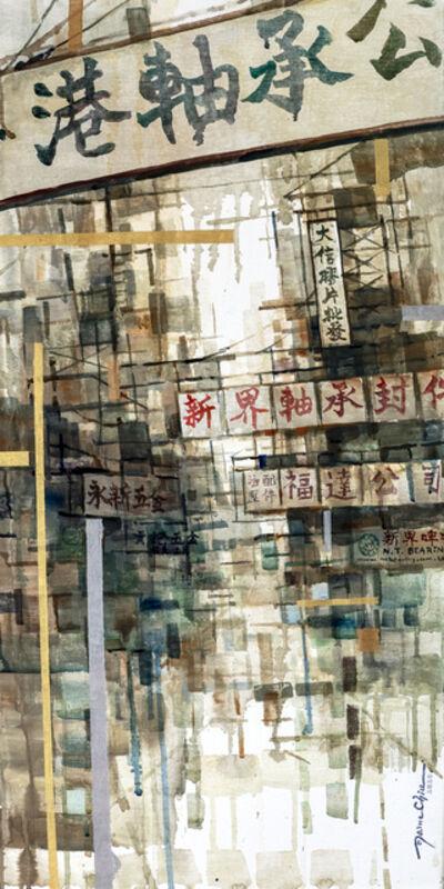 Elaine Chiu, 'Five Metals Street', 2020