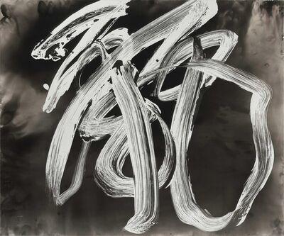 Wang Dongling 王冬龄, 'Beauty', 2013