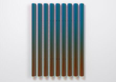 Troika, 'Unstable Constructs - Horizontal Gradient', 2021