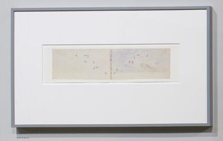 Martin Boyce, 'Remembered Skies', 2018