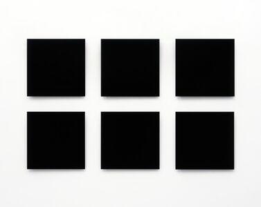 Atsushi Saga, 'repose / 018 - 023', 2008