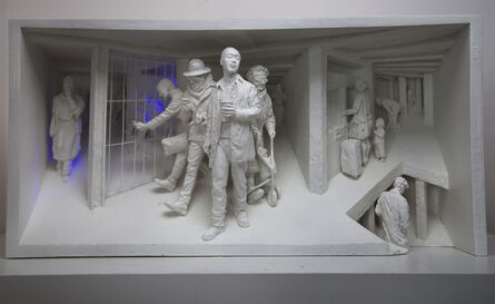 Jiannan Wu, 'Newport Station', 2017