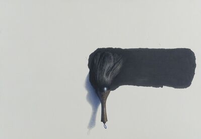 Lee Jung Woong (b. 1963), 'Brush'