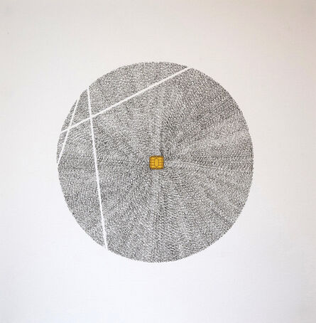 Farah Khelil, 'IQRA', 2017