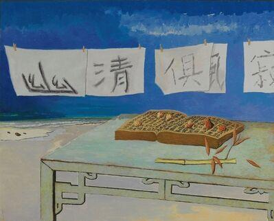 Wan-Chun Wang, 'Touring with the Ancients ', 2012