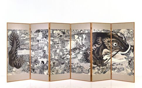 Wenzhi Zhang 张文智, 'The Journal of The Black Dragon 黑龙引', 2019