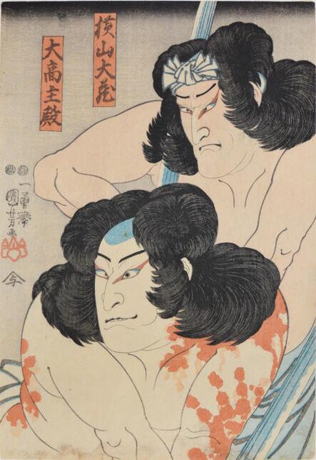 Utagawa Kuniyoshi, 'Yokoyama Taizo and Otaka Shuden', ca. 1845