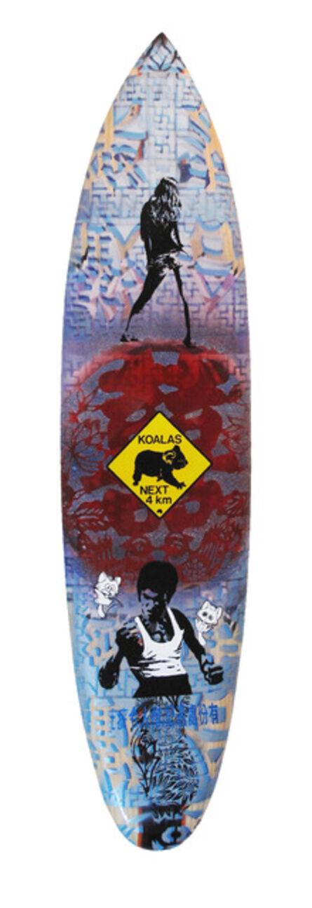 Phil Hayes, 'Koalas Next 4km', 2013
