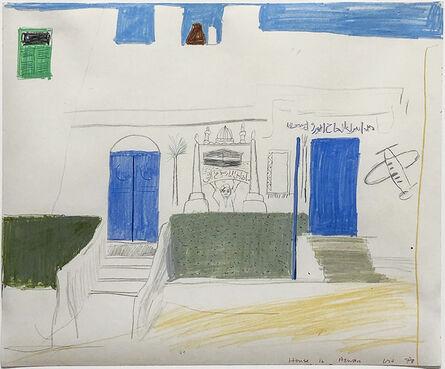 David Hockney, 'House in Aswan', 1978