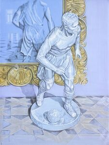 Denis Egelskiy, 'Mirror gates', 1998