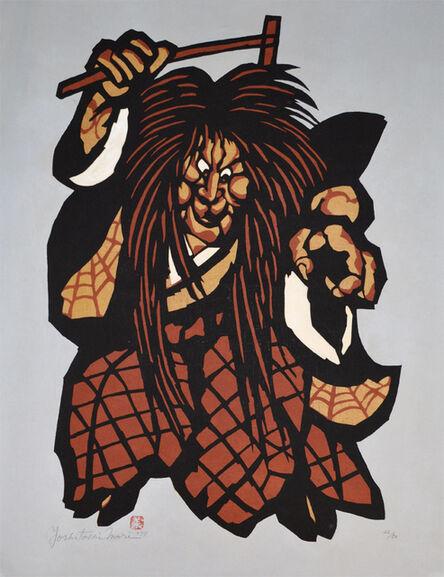 Yoshitoshi Mori, 'Tsuchigumo (Earth Spider)', 1977