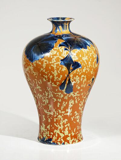Hongwei Li, 'Mei ping vase, splash peacock blue microcrystalline glaze', 2017