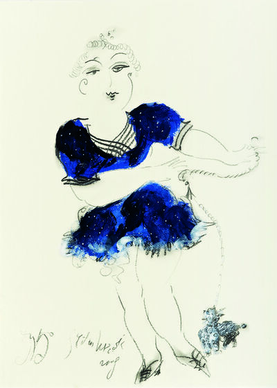SRĐAN VUKČEVIĆ, 'Fat Dancer', 2009