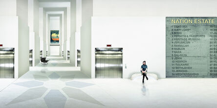 Larissa Sansour, 'Main Lobby', 2012