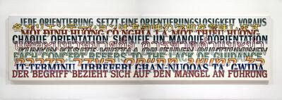 Joe Amrhein, 'ORIENTIERUNG (TRANSLATION)', 2015