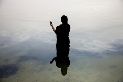 Sama Alshaibi, 'Silsila (Link)', 2013