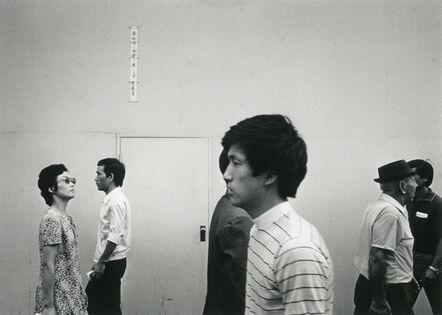 Yasuhiro Ishimoto, 'Japan c.1950s–60s', printed c.1980s