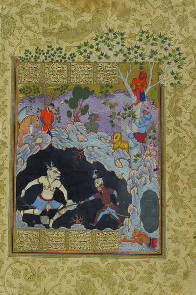 'Rustam Kills White Div, folio 62b from the Peck Shahnama', 1589-1590