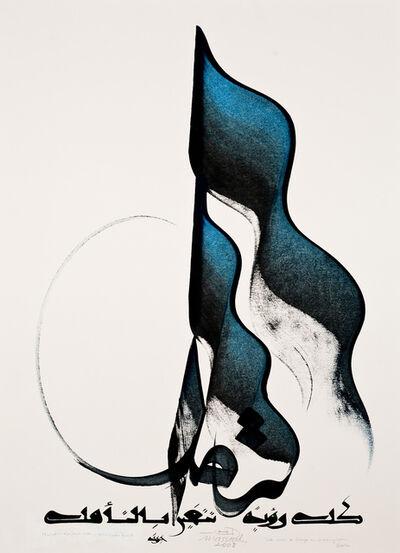 Hassan Massoudy, 'Toute vision se change en contemplation. Goethe', 2008