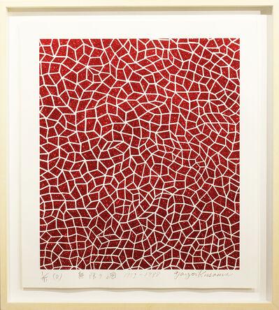 Yayoi Kusama, 'Infinity Nets(D)', 1953-1988