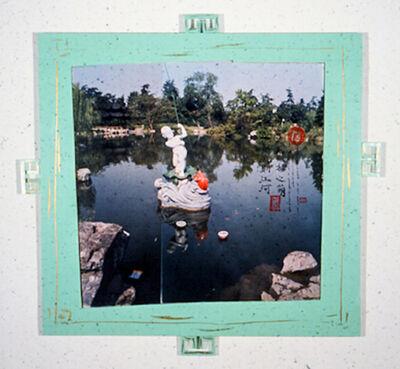 Kim MacConnel, 'Boy Fishing', 2001