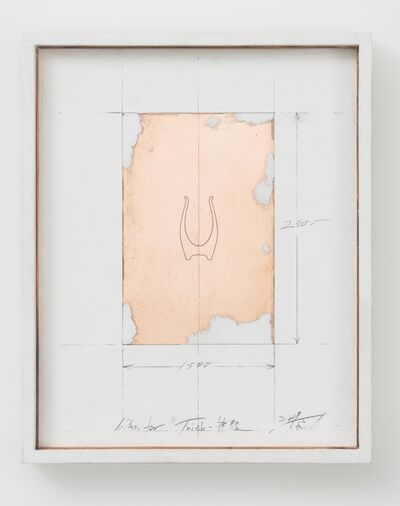 """Toshikatsu Endo, 'Plan for """"Trieb - Shrine""""', 2007"""
