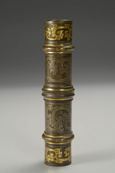 Unknown Artist, 'Gold and Silver Inlaid Coupling', Qin dynasty-221–206 BC