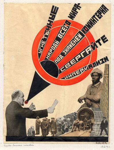 Gustav Klutsis, 'Oppressed Peoples of the Whole World (...)', 1924