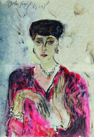 SRĐAN VUKČEVIĆ, 'Portrait with Hands', 1995