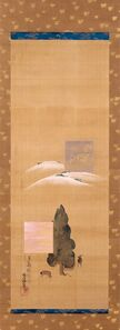 Nakamura Hōchū, 'Eight Views of Yamato: Snow on Mt. Mikasa, and Deer In Kasuga Field', about 1800