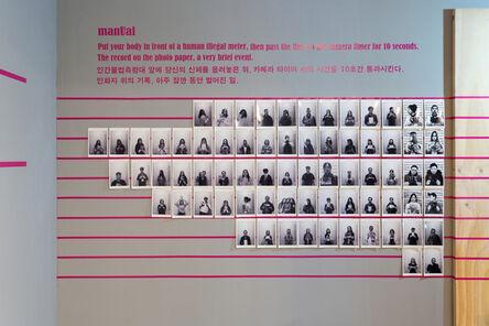 UPSETPRESS AN JI MI X LEE BOO ROK, 'Personer Society Sticker Project', 2017