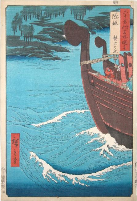 Utagawa Hiroshige (Andō Hiroshige), 'Oki: Takibi no Yashiro', 1853