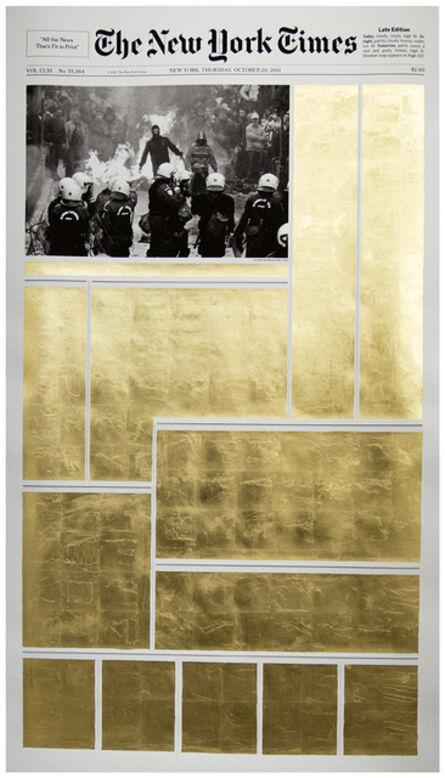 Panos Tsagaris, 'The Union ', 2015