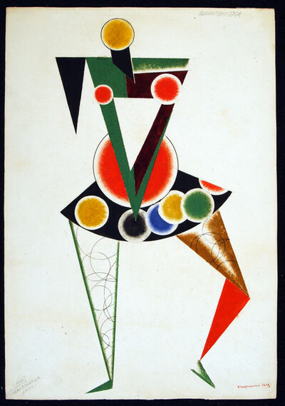Alexander Rodchenko, 'Costume Design for We', 1919-1920