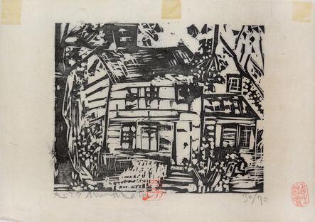 Shiko Munakata, 'Walt Whitman's House', 1959