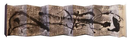 Qin Feng 秦风, 'Civilization Landscape Series ', 2004