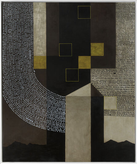 Thomas Zipp, 'A.B.: Big Unit', 2013