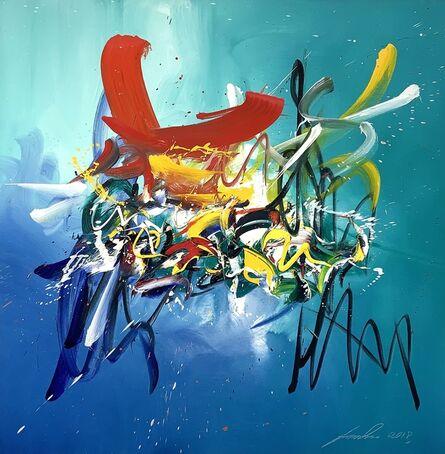 VAHAN ROUMELIAN, 'Untitled', 2018
