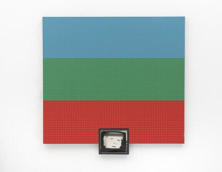 Reinhard Voigt, 'Untitled (Representational)', 1993