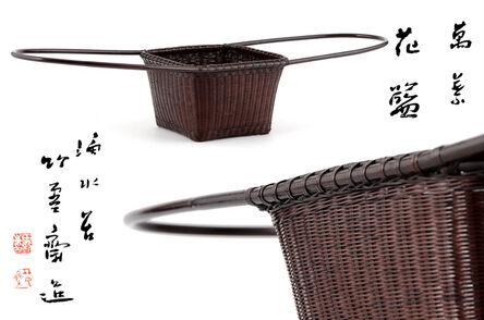 "Tanabe Chikuunsai II, 'Bamboo Basket ""Manyou Hanakago"" 16 0149', 1926-1970"