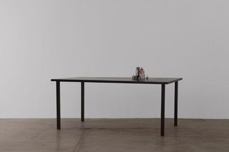 Nabuqi 娜布其, 'The doubtful site (Empty space) 持疑的場所(空地)', 2018