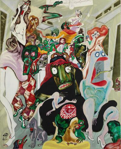 JUNZO WATANABE, 'In the Car', 1974